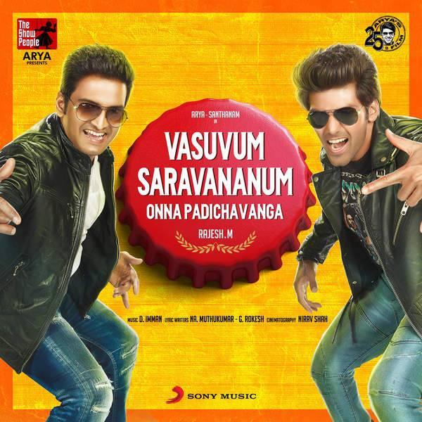 About Vasuvum Saravananum Onna Padichavanga (VSOP) Movie Details