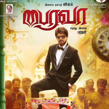 Bairavaa (aka) Bhairava Tamil Movie Live Review & Ratings
