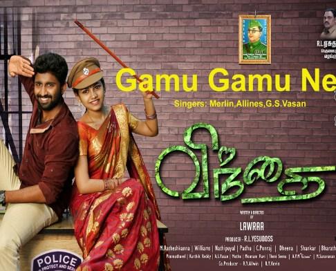 Vindhai Tamil Movie Details