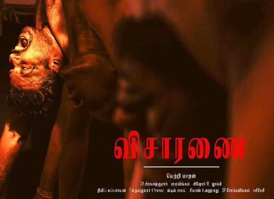 About Visaranai Movie Details