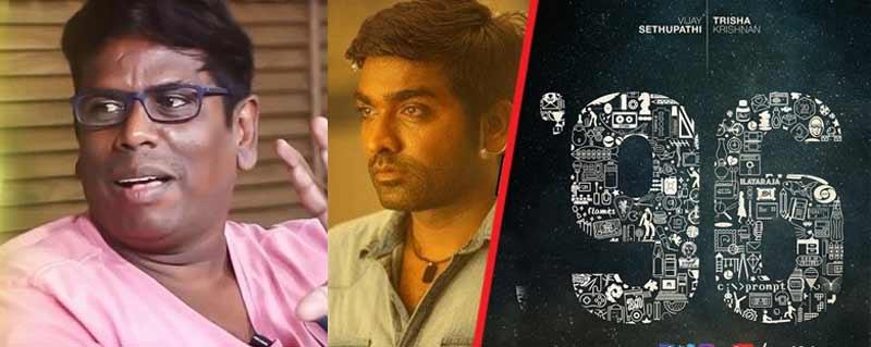 Aadhitya Baaskar debuts in 96