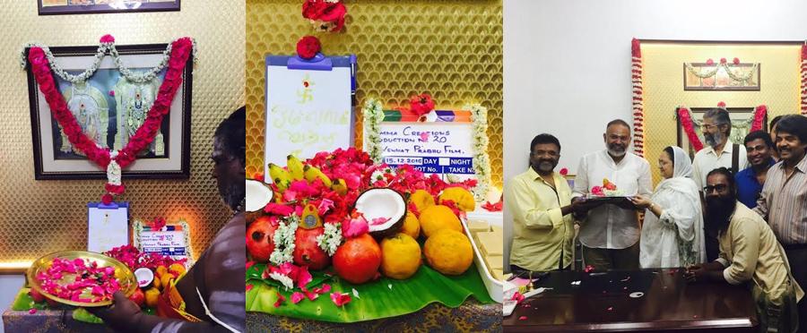 Amma Creations T Siva and Venkat Prabhu's next kick started with Pooja