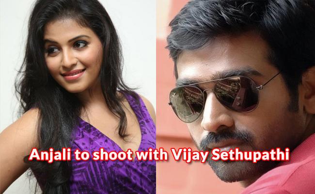 Anjali to shoot with Vijay Sethupathi for Iraivi | Iraivi Tamil Movie News | Cinema Profile