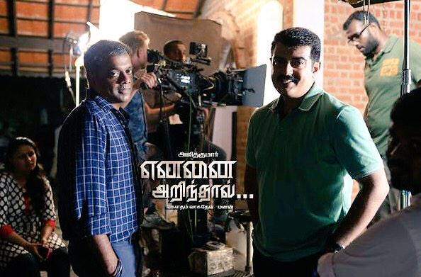 Gautham Menon Ready to Start Ajith's Yennai Arindhaal 2 | Yennai Arindhaal Tamil Movie News | Cinema Profile