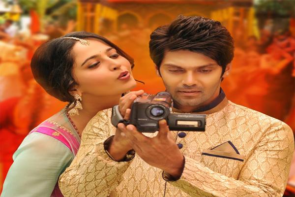 Inji Iduppazhagi Movie released in record screens | Inji Iduppazhagi Tamil Movie News | Cinema Profile