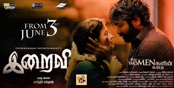 Iraivi set for wider release on 3rd June | Iraivi Tamil Movie News | Cinema Profile