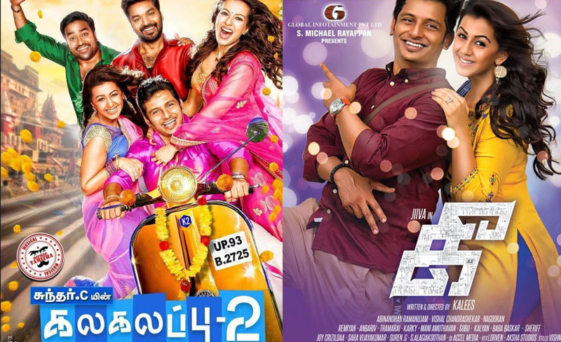 Jiiva vs Jiiva - 2 films releasing on same date !