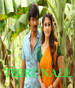 Jiiva's Thirunaal film status quo