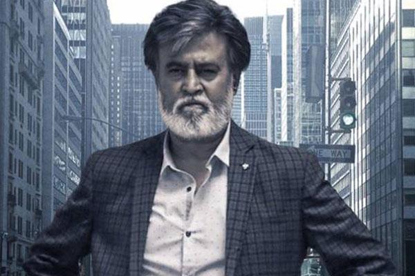 Kabali clears censor with U | Kabali Tamil Movie News | Cinema Profile