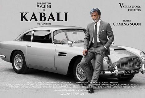Kabali first look teaser of May Day ! | Kabali Tamil Movie News | Cinema Profile