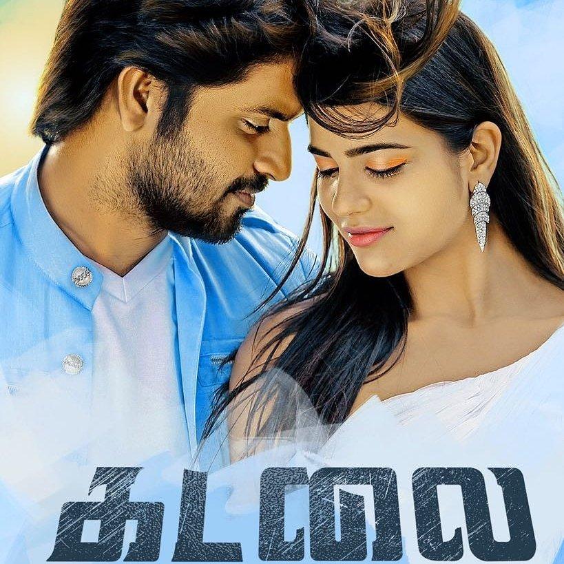 Kadalai in its post production phase |  Tamil Movie News | Cinema Profile