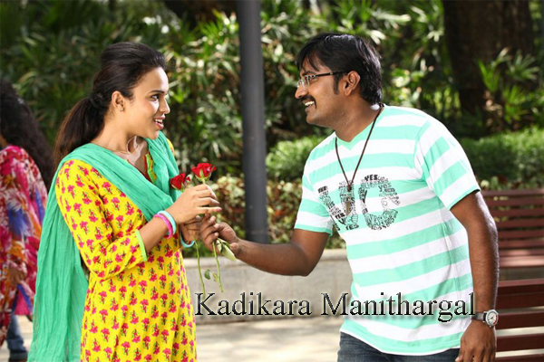 Kadikara Manithargal to release soon !