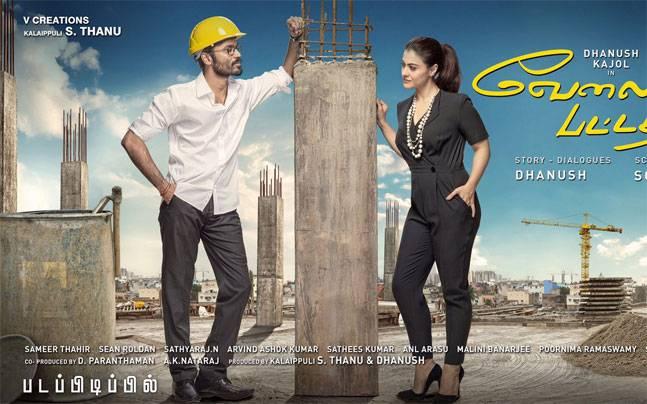 Kajol completed and return back to Bollywood: VIP2  | Velaiilla Pattadhari 2 (VIP 2) Tamil Movie News | Cinema Profile