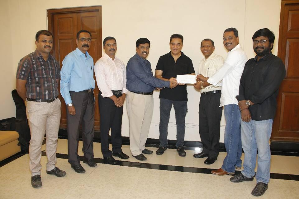 Kamalhaasan donated harvard university tamil chair: ஹார்வேர்ட் பல்கலைக்கழகத்தின் தமிழ் இருக்கைக்கு நடிகர் கமல்ஹாசன் நிதி