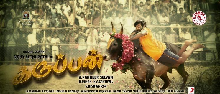 Karuppan movie Live review by audience: Vijay Sethupathi's Karuppan Tamil Cinema Social Media Review | Karuppan Tamil Movie News | Cinema Profile