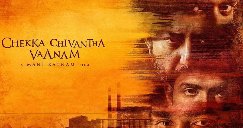 Mani Ratnam's film titled Chekka Chivantha Vaanam |  Tamil Movie News | Cinema Profile