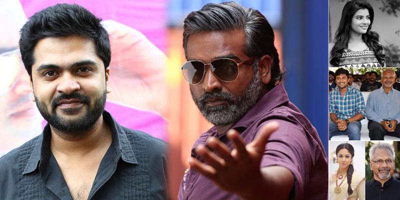 Manirathnam's Next Movie details - Simbu, VijaySethupathi, Jyothika