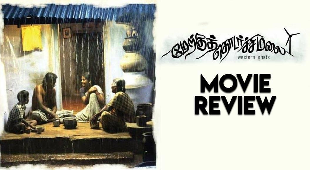 Merku Thodarchi Malai movie Live review by audience: Merku Thodarchi Malai Tamil Cinema Social Media Review | Merku Thodarchi Malai Tamil Movie News | Cinema Profile