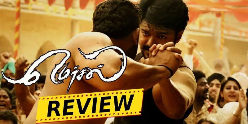 Mersal movie Live review by audience: Mersal Tamil Cinema Social Media Review | Mersal Tamil Movie News | Cinema Profile