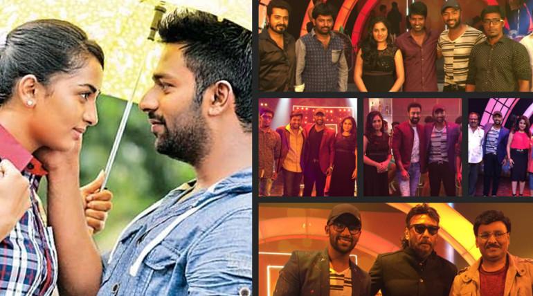 Mupparimanam has 27 Celebrities in a song |  Tamil Movie News | Cinema Profile