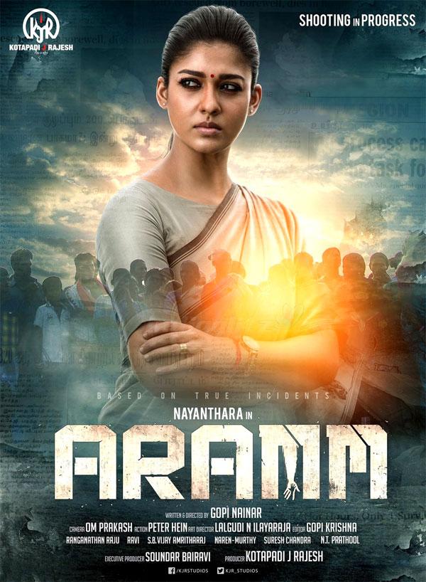 Nayanthara's new movie announcement on her birthday