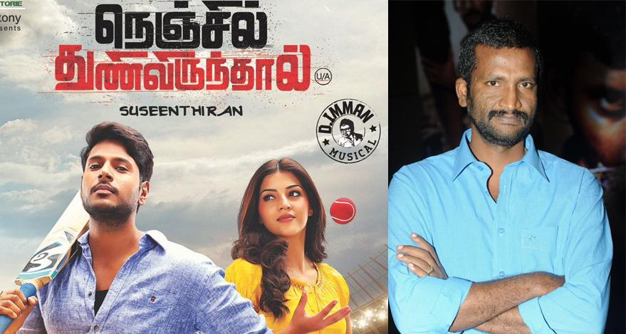Nenjil Thunivirunthal will not be run - going to Re-Release On Next month 15th: Suseenthiran | Nenjil Thunivirundhal Tamil Movie News | Cinema Profile