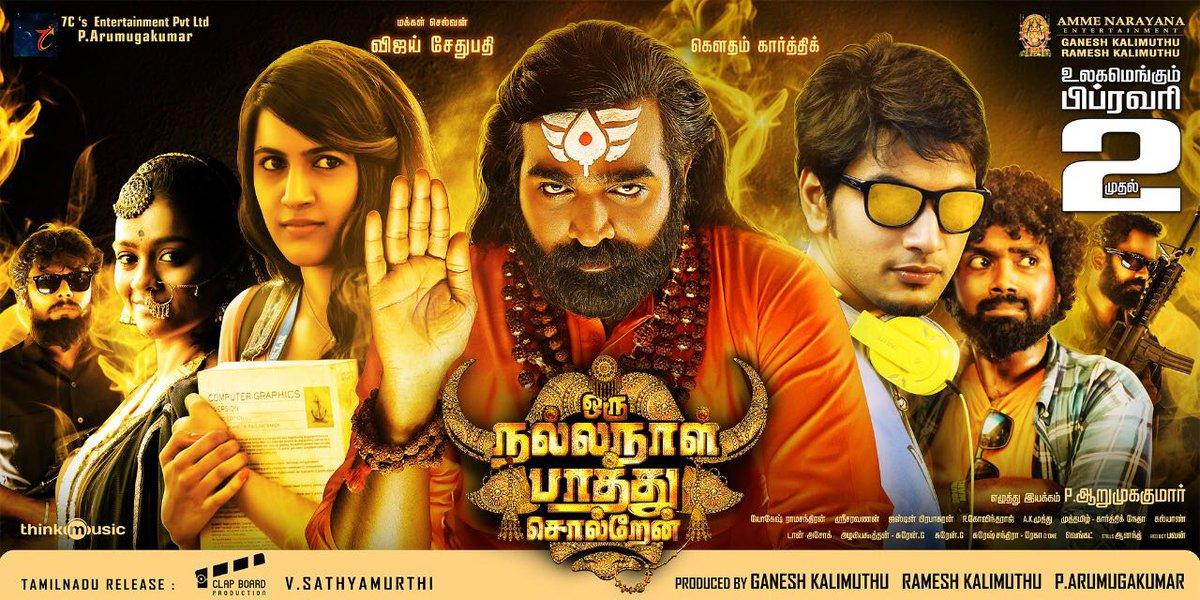 Oru Nalla Naal Paathu Solren grand release in TN