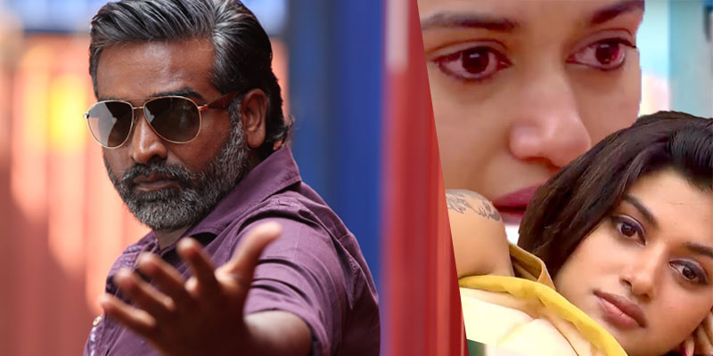 Oviya fans shocking about his next movie? - Seethakkaathi | Seethakathi Tamil Movie News | Cinema Profile
