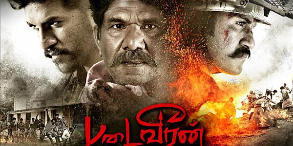 Padai Veeran movie Live review by audience: Padai Veeran Tamil Cinema Social Media Review | Padai Veeran Tamil Movie News | Cinema Profile