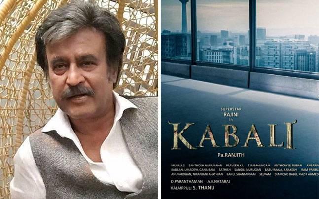 Rajinikanth's Kabali in editing phase | Kabali Tamil Movie News | Cinema Profile