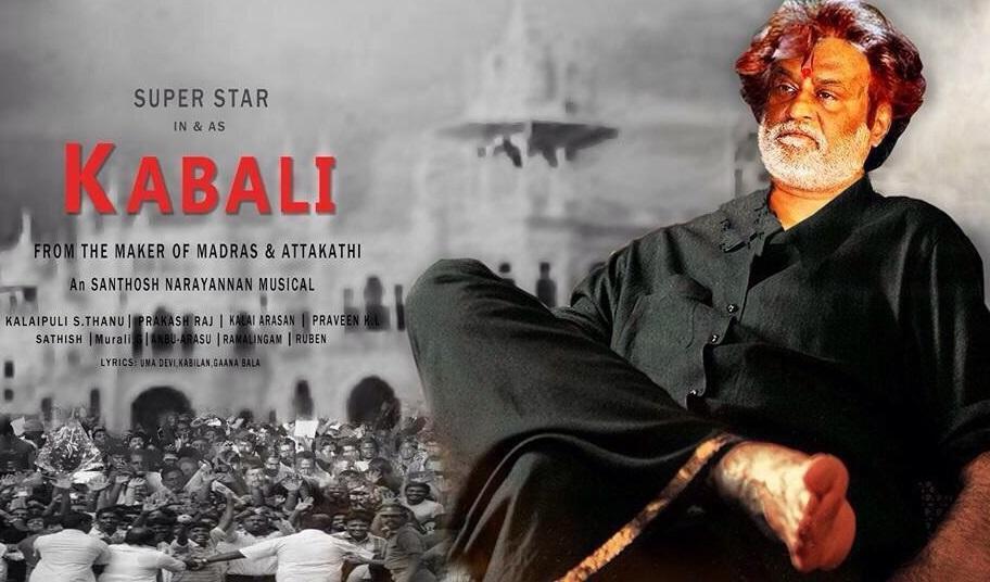 Rajinikanth's Kabali release date !