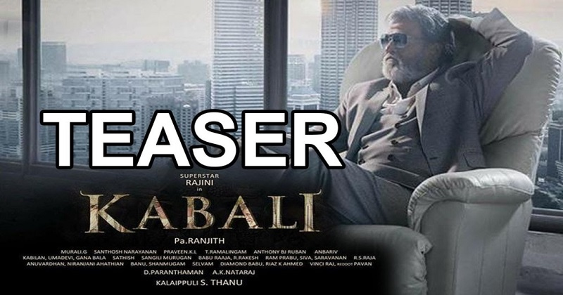 Rajini's Kabali teaser from April 4th ! | Kabali Tamil Movie News | Cinema Profile