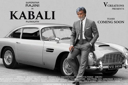 Rithwika praises Pa Ranjith for Kabali | Kabali Tamil Movie News | Cinema Profile