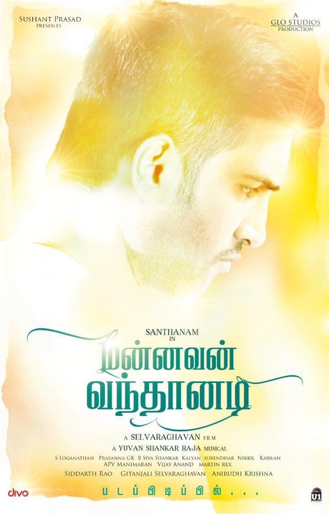 Santhanam's next Mannavan Vanthanadi directed by Selvaraghavan