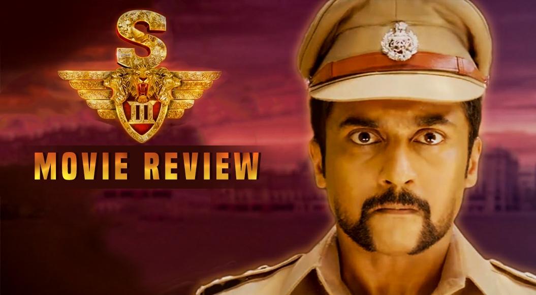 SI3 / C3/ Sinagam 3 Live Audiance Ratings  via Social media Twitter Live Exclusive Public Live Online Updates | Singam 3 (S3) Tamil Movie News | Cinema Profile