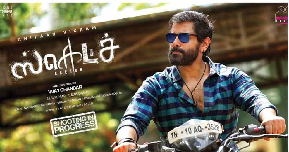 Sketch movie Live review by audience: Sketch Tamil Cinema Social Media Review | Sketch Tamil Movie News | Cinema Profile