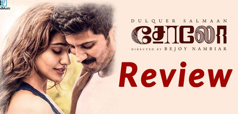 Solo movie Live review by audience: Solo Tamil Cinema Social Media Review | Solo Tamil Movie News | Cinema Profile