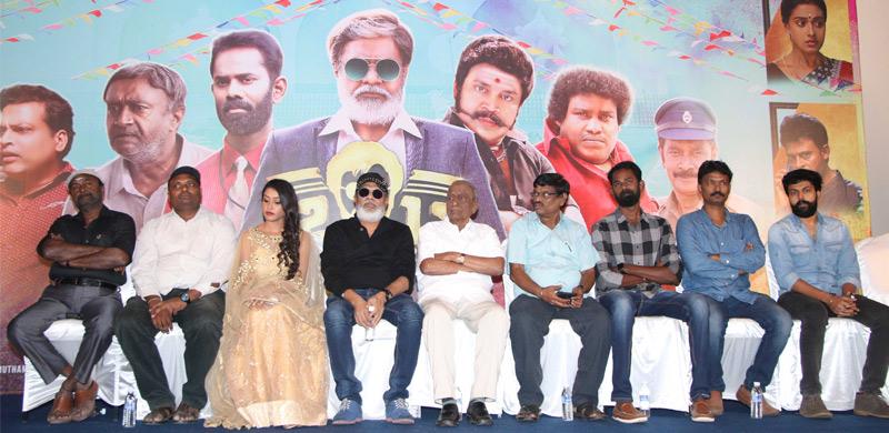 Superstar Rajinikanth's Birthday tribute movie Trailer release : 12.12.1950 - Tamil News | 12-12-1950 Tamil Movie News | Cinema Profile