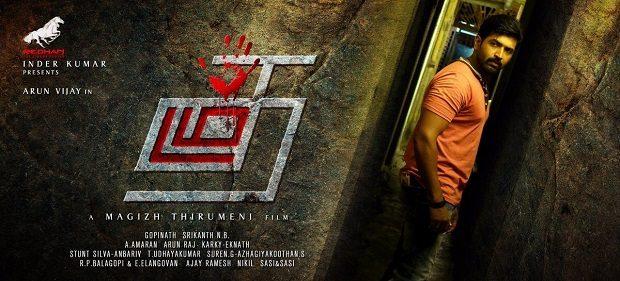 Thadam for this Tamil New Year |  Tamil Movie News | Cinema Profile