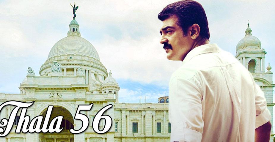 Thala56 film completes Kolkata schedule