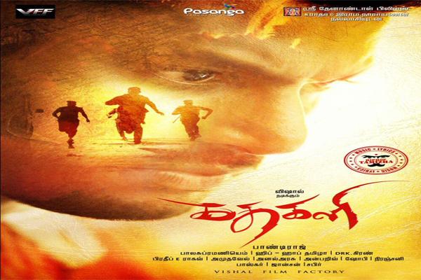 Thenandal Films bags Kathakali TN rights