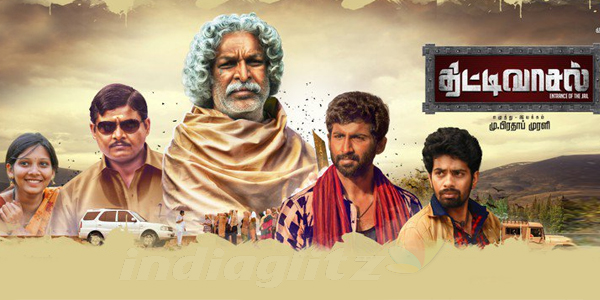 Thittivasal movie Live review by audience: Thittivasal Tamil Cinema Social Media Review | Thittivasal Tamil Movie News | Cinema Profile
