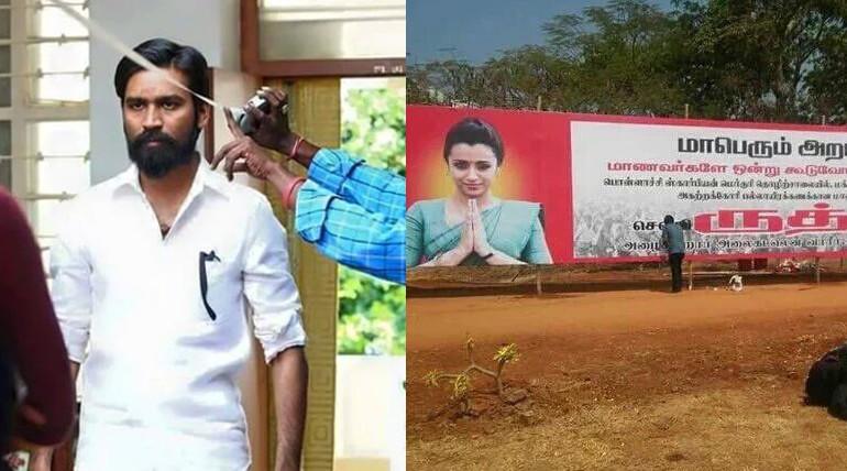 Trisha as politician in Kodi