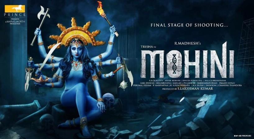 Trisha's women-centric horror film Mohini audio date locked | Mohini Tamil Movie News | Cinema Profile