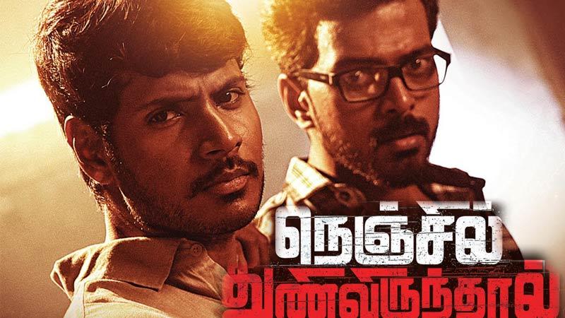 V Sathyamurthi of 'Clapboard Production' bags the rights of 'Nenjil Thunivirundhal'