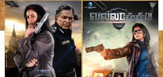 Valla Desam movie Live review by audience: Valla Desam Tamil Cinema Social Media Review