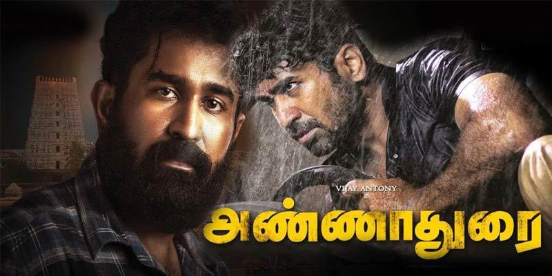 Vijay Antony's Annadurai censored, release date is here