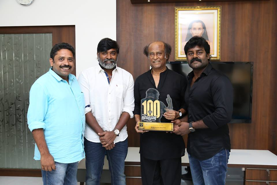 VijaySethupathi's Dharmadurai 100th Day celebrations   Dharma Durai (2016) Tamil Movie News   Cinema Profile