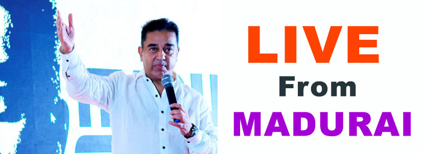 WATCH:  Kamal Haasan Political Party Launch in Madurai Meeting - Full Speech