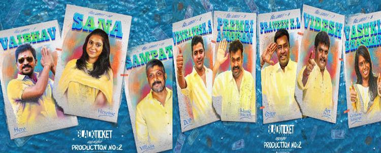 Wow!! RK Nagar Movie Official Trailer Released: Venkatprabhu, Saravana Rajan